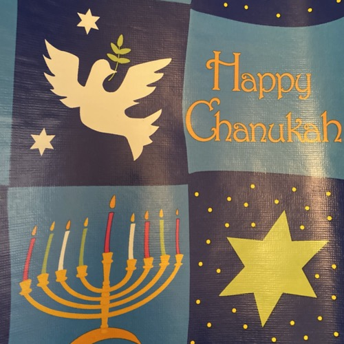 Happy Chanuka Gift Wrap
